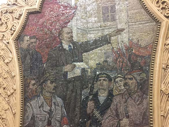 A Metro mosaic, a time capsule of history