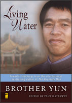 New_book_yun_4