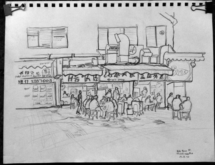 fuk-yeung-street-food-market