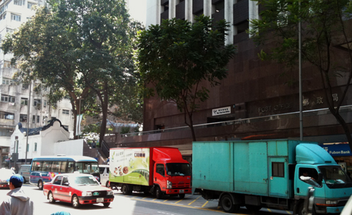 old-new-post-office-wan-chai