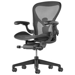 Aeron Office Chairs Potty Chair With Tray Table Herman Miller New Graphite At John Lewis