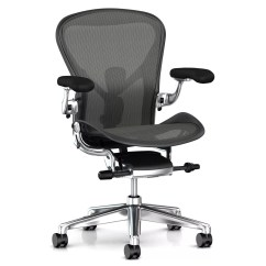 Desk Chair Herman Miller Gold Covers Ebay New Aeron Office Graphite Polished