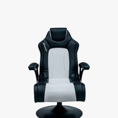 Rocker Es Game Chair Windsor Company X Torque 2 1 Audio Pedestal Gaming At John Lewis Buyx Online Johnlewis Com
