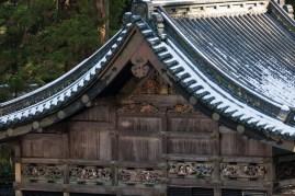 Nikko - Sacred Stable