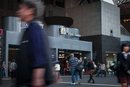 Kyoto Station Entrance - pic 1