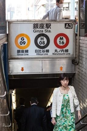 69.16 Back at street level (IMG_1675)