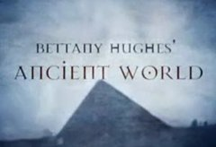 Bettany Hughes – The Ancient Worlds: The Spartans [5.1/7]