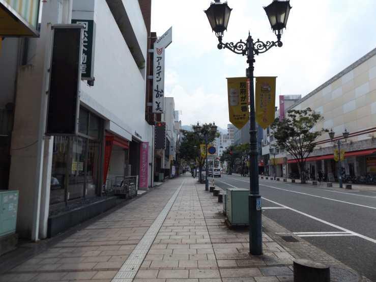 highstreetbackstreet.jpg