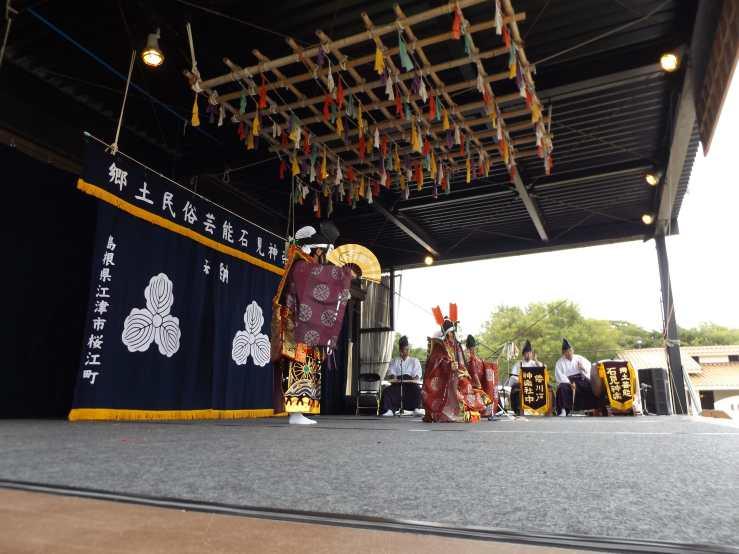 kagurashimane.jpg