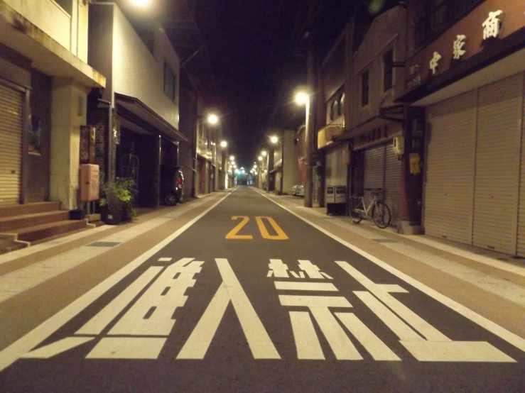 roadsignizumo.jpg