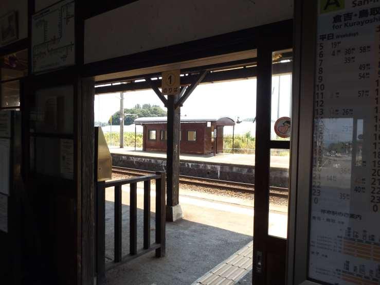 mikuriyastation.jpg