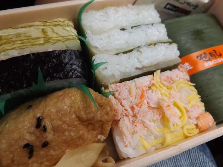 sushi bento photo