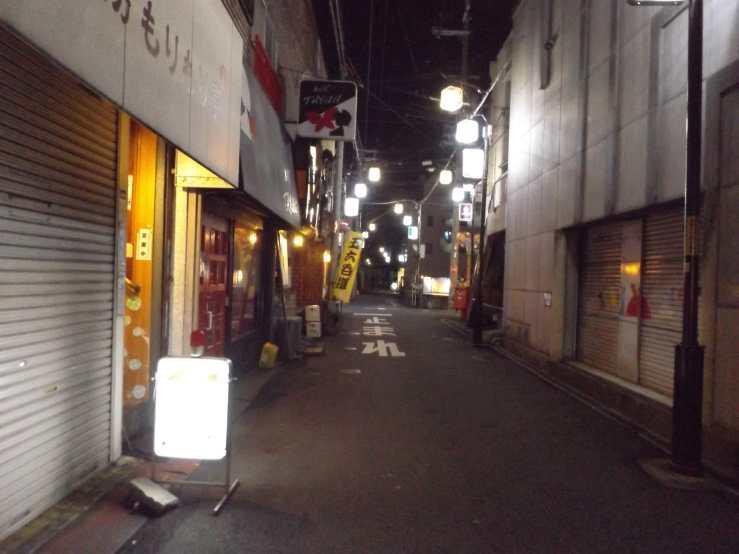 hirakata pub photo