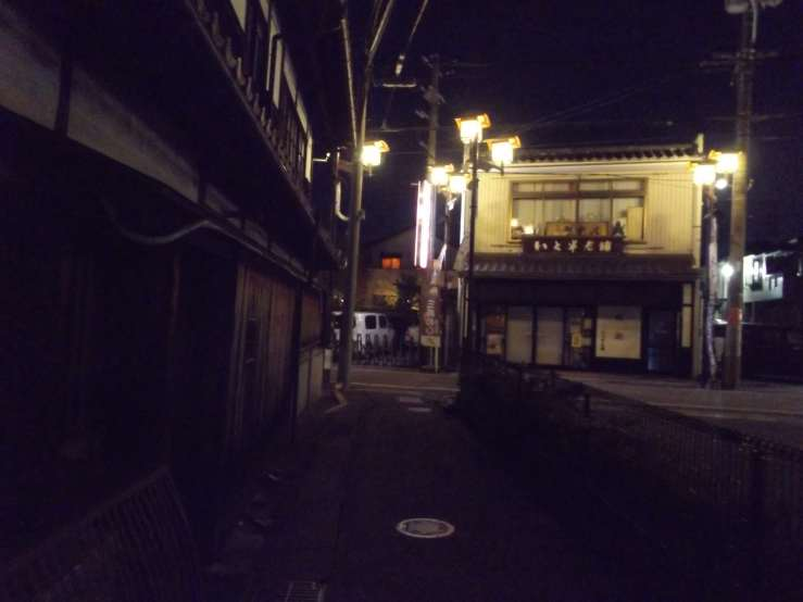 hanashobudori photo