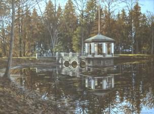 Gazebo: Loma Rica Lake - Oil/canvas - 13 x 21 inches
