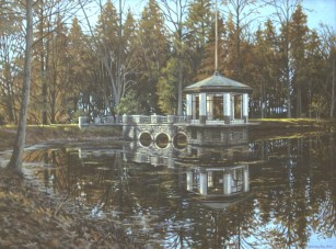 Gazebo: Loma Rica Lake - Oil/canvas - 13 x 21 inches