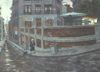 Esquina de Madrid - Watercolor - 11 x 15 inches