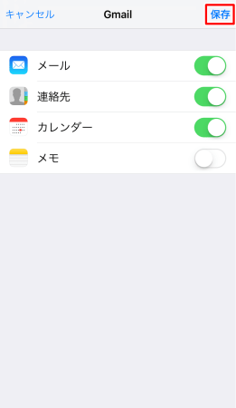 iPhone×Gmail7
