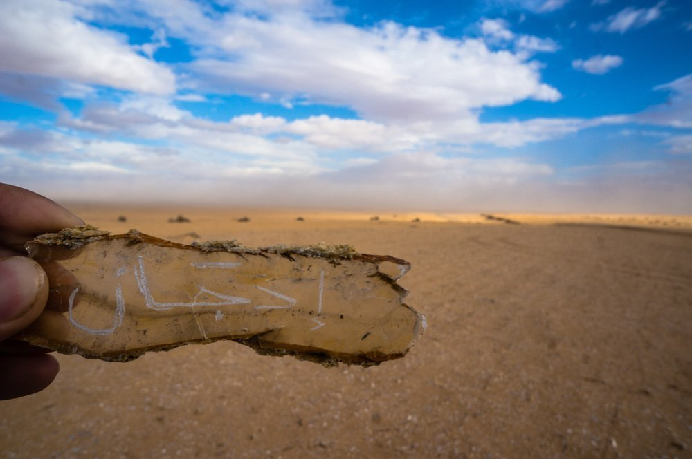 glass rocks tunisia