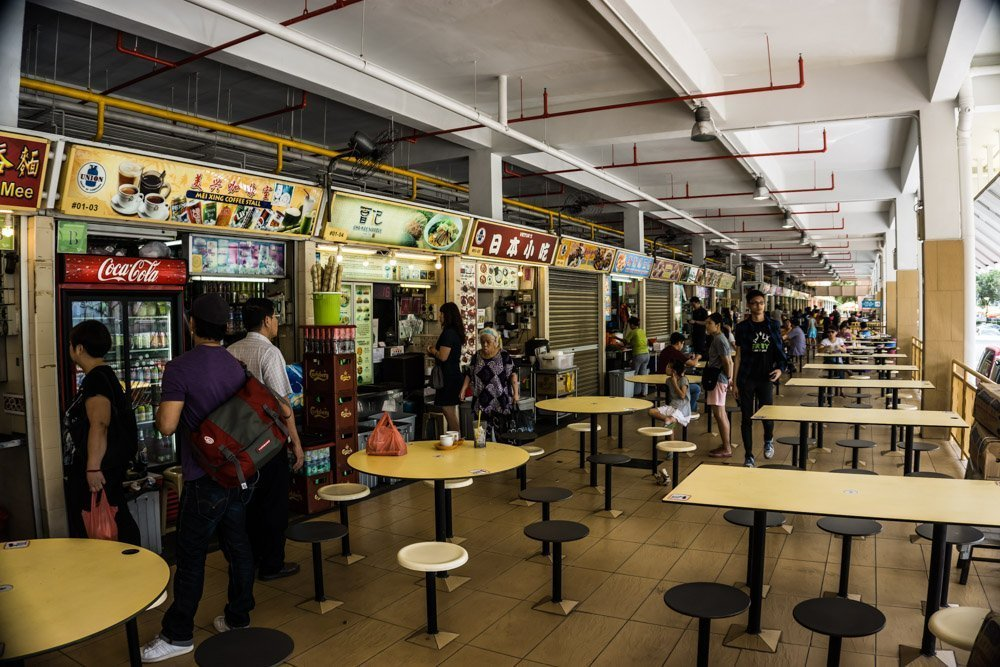 Some stalls at Old airport road hawker center.