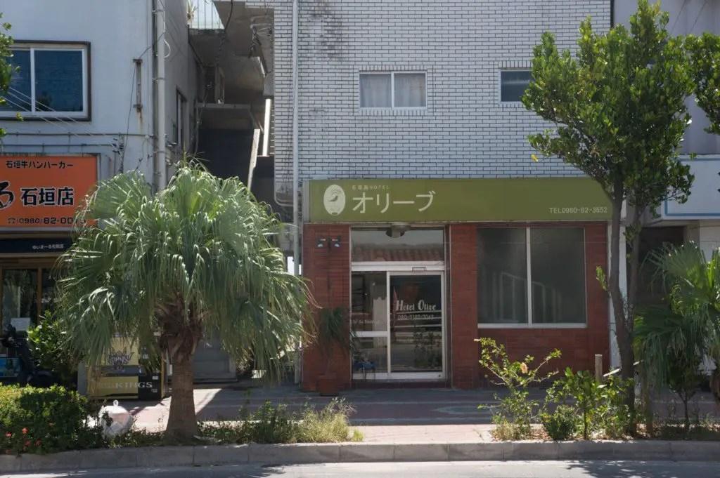 Hotel Olive Ishigaki