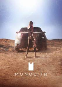 monolith-408381-poster