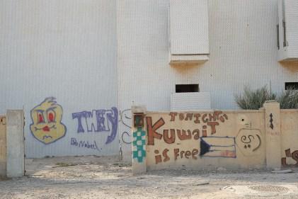 Failaka island Kuwait-7