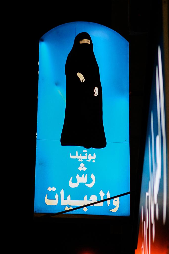 Bahrain Fashion Shop-3676