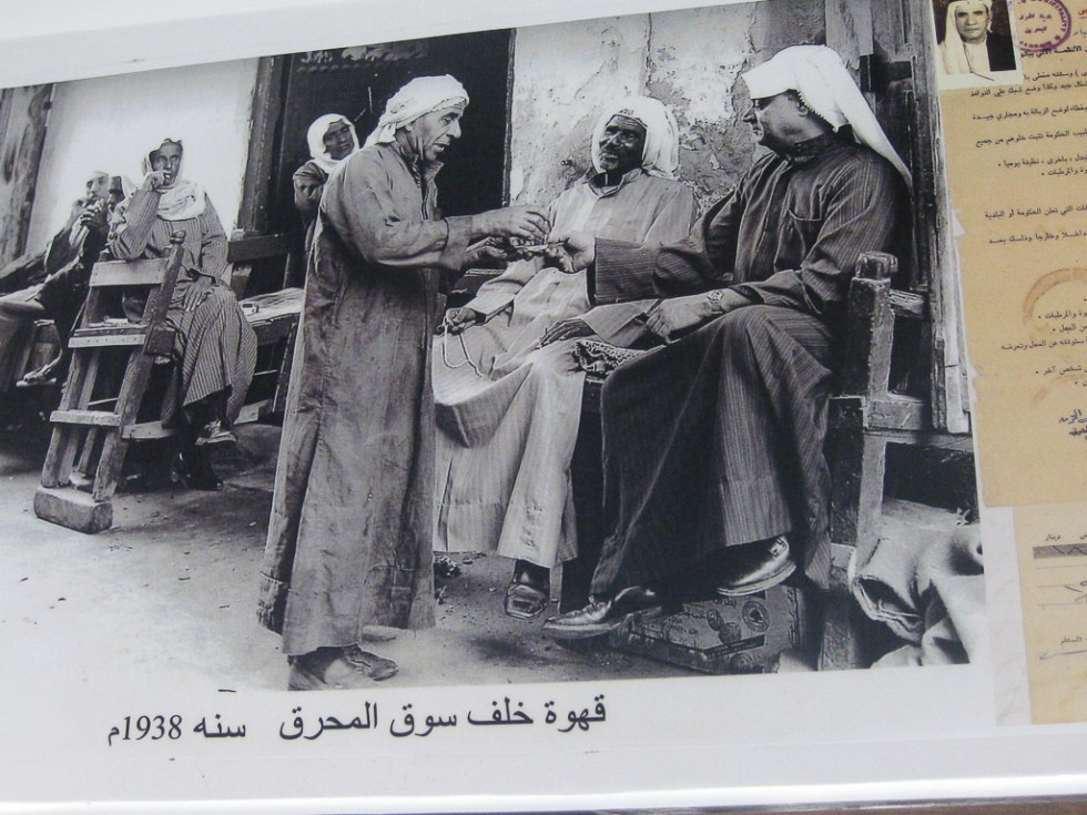 Bahrain Old photography-2