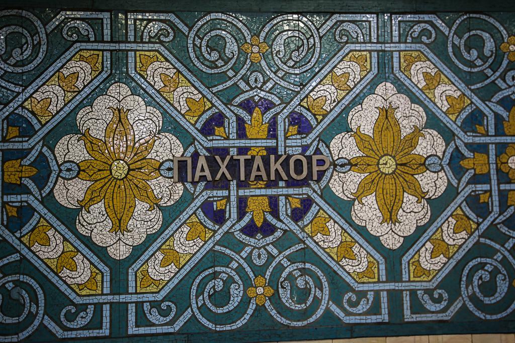 Tashkent-Metro-Underground-Pakhtakor-0121