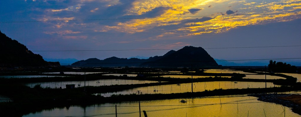 Travelogue: Xiapu Sunset