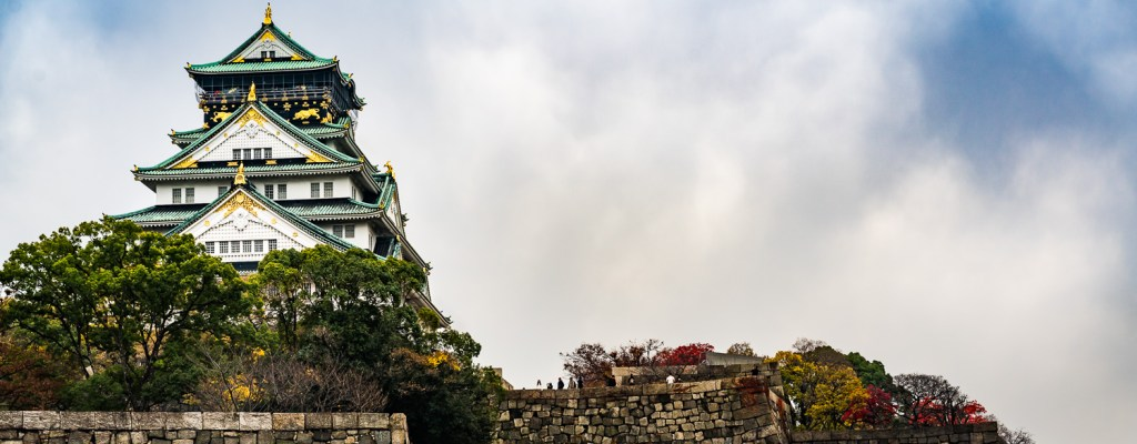 Travelogue: Osaka Castle Japan