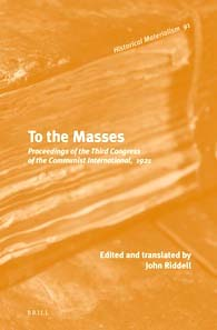 To the Masses Brill cover