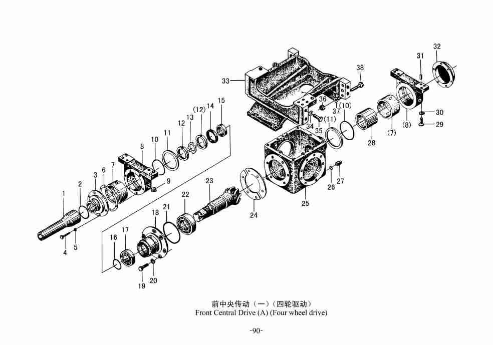 JM304Manual