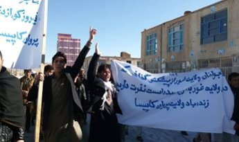 Ghor Province - Afghanistan during Human Rights protesting against Force marriage of Girls in less age and Selling of Girls to Old men in Afghanistan