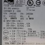 ◆電源AcBel API4PC51 225W◆動作確認済◆1/10.68