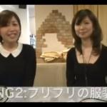 3つの婚活NGファッション スタイリスト関根あゆみ先生×鮫嶋明子【恋の先生】 #婚活 #followme