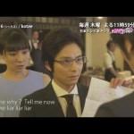 No.6(シックス) / 『kotae』 ~日本テレビ系ドラマ「婚活刑事」挿入歌~(8/26デジタル配信スタート) #婚活 #followme