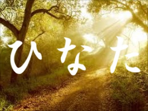 SUPER BEAVER/ひなた (ドラマ「でも、結婚したいっ!~BL漫画家のこじらせ婚活記~」主題歌) #婚活 #followme