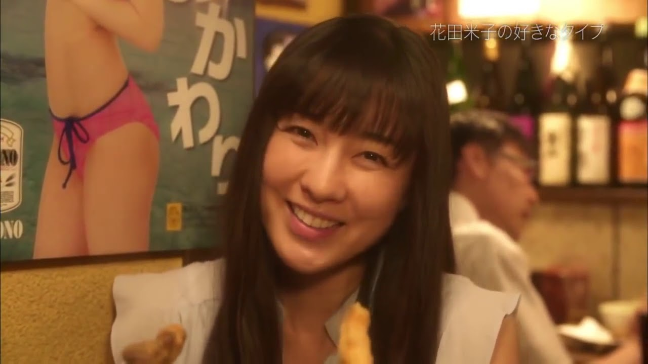 日本ドラマ 婚活刑事 Konkatsu Deka EP3 #婚活 #followme