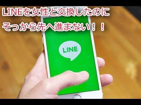 【婚活】LINE交換したアノ女性とはどうなっているのか?8月1日現在の話し【恋活】 #婚活 #followme