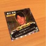 ロッテ日本代表ウエハース/サッカー応援シール/香川真司 LOTTE