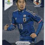 2014 Panini Prizm World Cup 香川真司