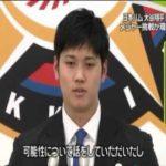 【メジャー挑戦】大谷翔平「ポスティングの話しかしてない」 #スポーツニュース #followme