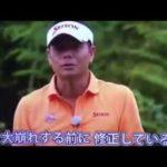 桑田泉のゴルフアカデミー。ボディターンスイング #スポーツニュース #followme