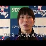 神戸で女子バレークラブ世界一決定戦 石井優希「頑張る姿見てもらいたい」 THEPAGE大阪 #スポーツニュース #followme