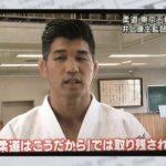 【柔道】東京オリンピックに向けて井上康生監督が熱血指導! #スポーツニュース #followme