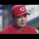 【野球:日本 – NPB 】| 10/09/17 | 中日 vs 広島 | Hiroshima Carp vs. Chunichi Dragons #スポーツニュース #followme