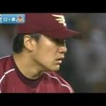 2011 田中14勝目! 西武 VS ソフトバンク オリックス VS 日本ハム ロッテ VS 楽天 #スポーツニュース #followme