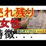 恋愛と大相撲が似ていること。〜松岡宏行のもうすこし言いたい 11 #スポーツニュース #followme